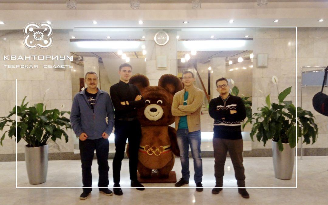 Тверской «Кванториум» получил статус регионального организатора Всероссийского фестиваля «РОБОФЕСТ»