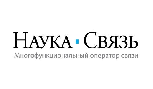 """Знакомьтесь, наши партнеры: компания """"Наука-Связь"""""""