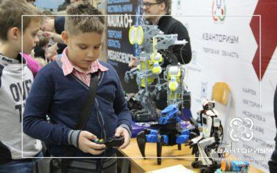 17 ноября состоялся IV региональный этап Всероссийского фестиваля науки NAUKA 0+!