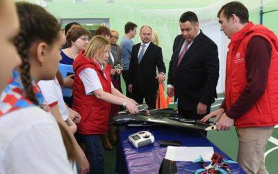 Открытие школы в Степурино