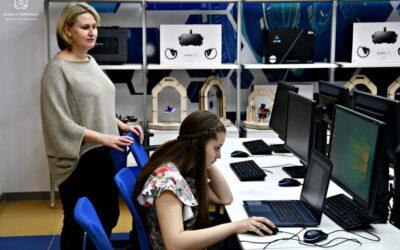 Очный тур отбора на образовательную программу «Информатика. Юниоры» в детском технопарке «Кванториум»