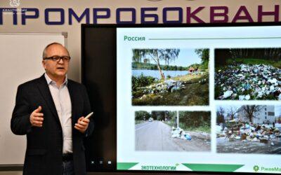 Тверской завод вторичных полимеров об экотехнологиях