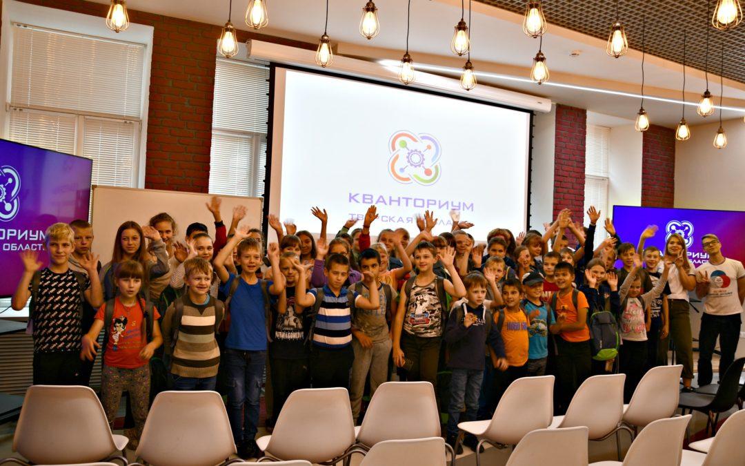 100 ребят из Иркутской области в возрасте от 7 до 17 лет посетили детский технопарк «Кванториум»
