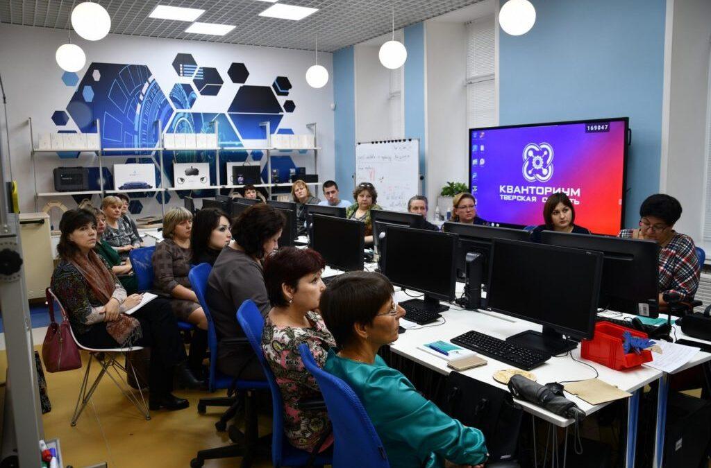Обсуждение реализации технического творчества детей