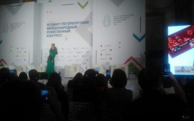 VI Санкт-Петербургский Международный ремесленный конгресс