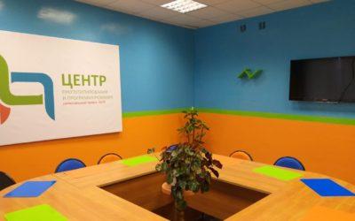 """Детский технопарк """"Кванториум"""" выступит обучающей площадкой для специалистов Центров прототипирования"""