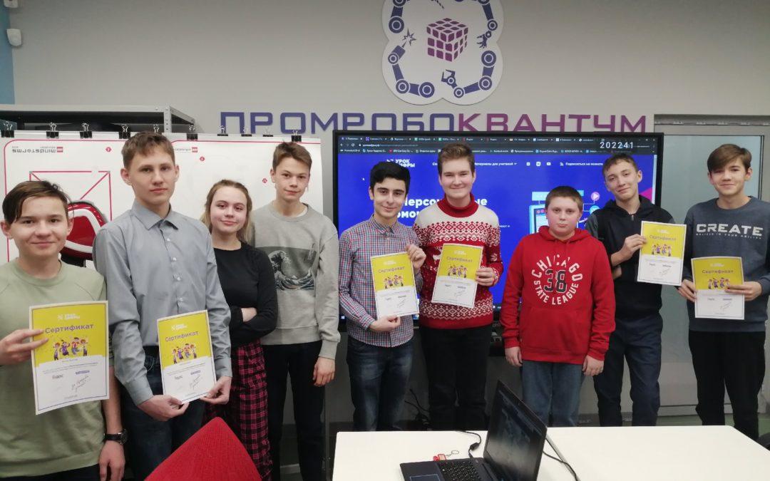 """Тверские кванторианцы присоединились к Всероссийскому образовательному проекту """"Урок цифры"""""""