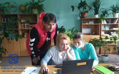 """Мобильный технопарк """"Кванториум"""" в Есинской школе"""