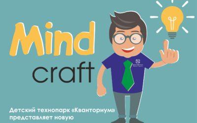 WOW! Mind_craft