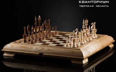 Расписание ближайших шахматных турниров!