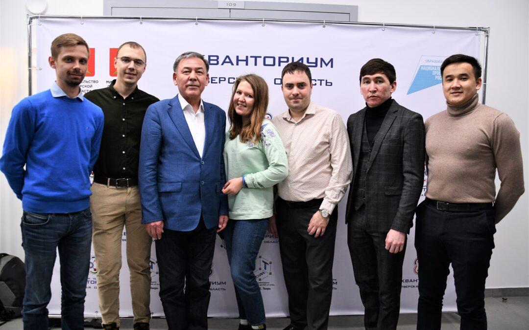 Коллеги из Казахстана