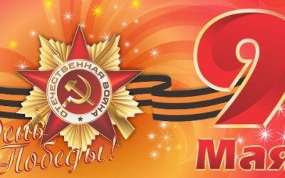 Викторина Герои Великой Отечественной войны