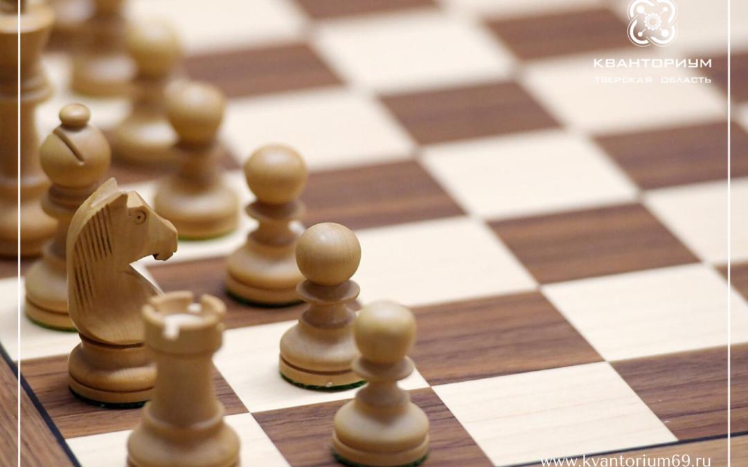 Онлайн-турнир по шахматам 5 октября